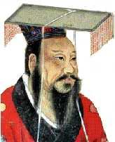 东汉光武帝---刘秀