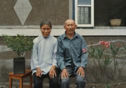 我们的父亲母亲秦玉厚纪念馆