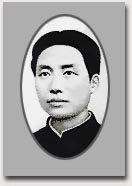 纪念中共创始人——毛泽东