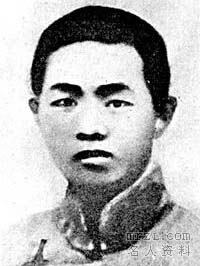 纪念中共创始人——邓恩铭