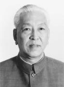 纪念原国务院副总理——耿飚
