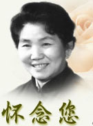 著名表演艺术家——赵丽蓉