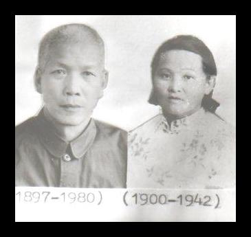 怀念被日寇屠杀的华侨妇女
