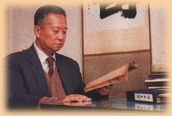 中医学大师刘渡舟网上纪念馆