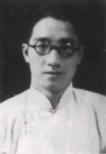 徐志摩纪念馆