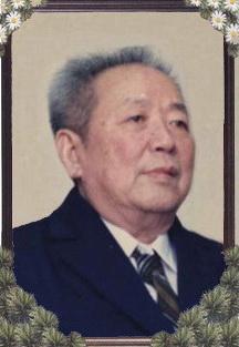 永远怀念您,亲爱的爸爸