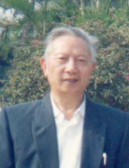 我的父亲--范搢生
