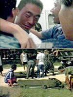 纪念在菲律宾遇难的同胞