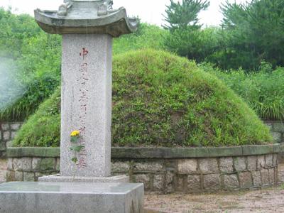 中国人民志愿军纪念馆