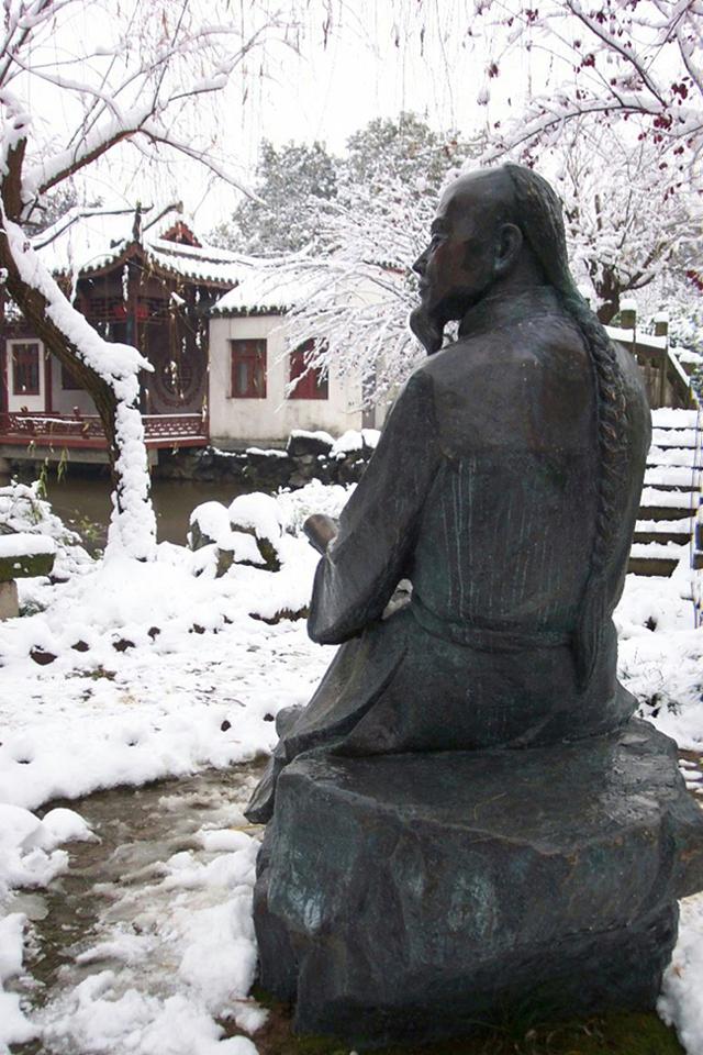 李渔诞辰400周年纪念馆