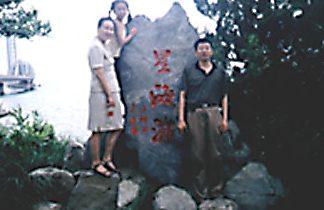 宋光华教授纪念馆