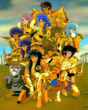 叹息之墙 -- 永远的黄金圣斗士