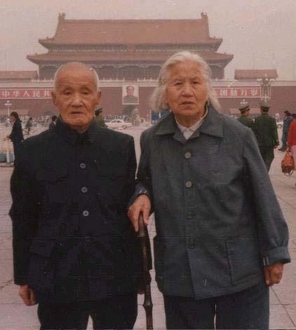毕氏家族纪念馆