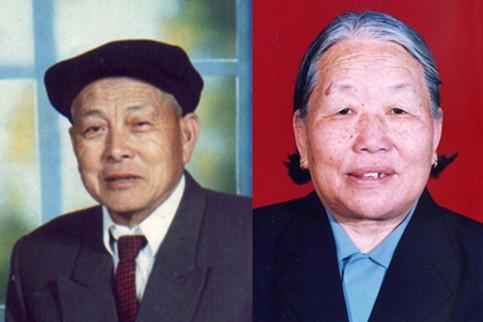 怀念慈爱的父亲路国钧、慈爱的母亲赵福英大人