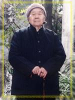 世纪老人冯静修百年纪念馆