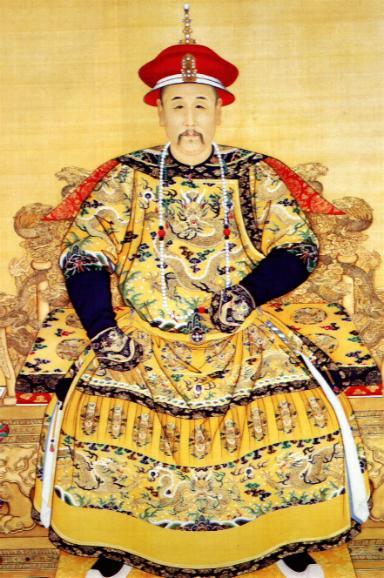 大清世宗宪皇帝纪念馆