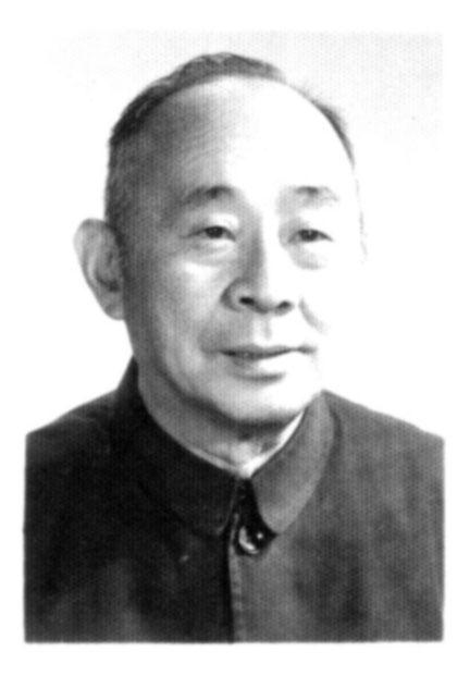 王仁东纪念馆