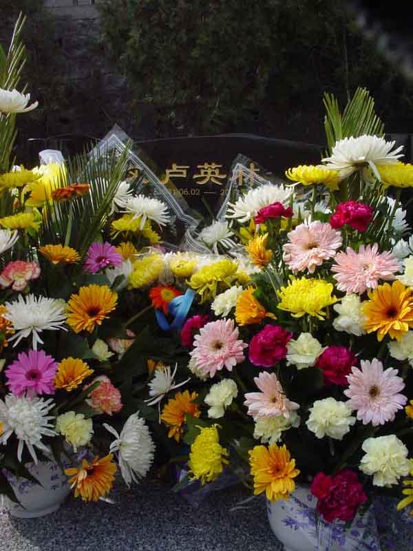 卢英林纪念馆