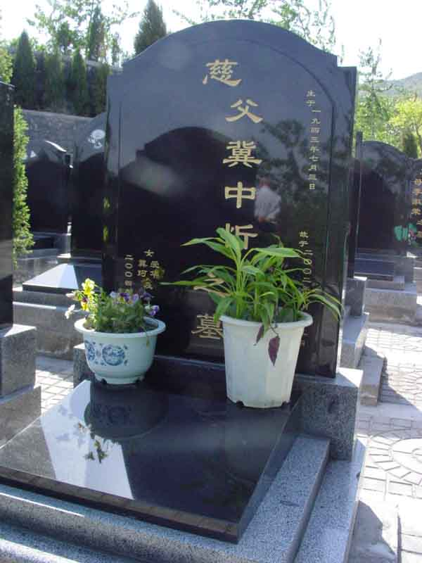 冀中忻纪念馆