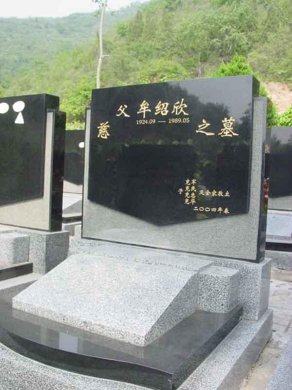 牟绍欣纪念馆