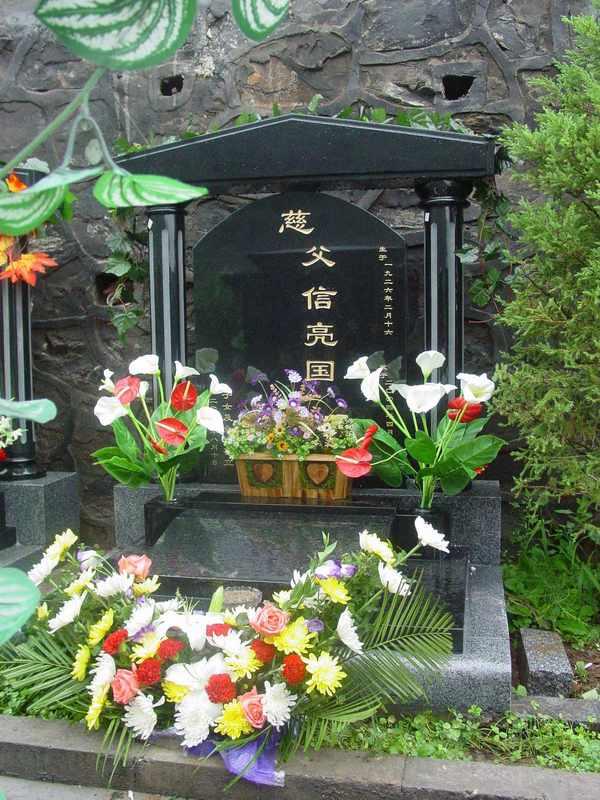 信亮国纪念馆