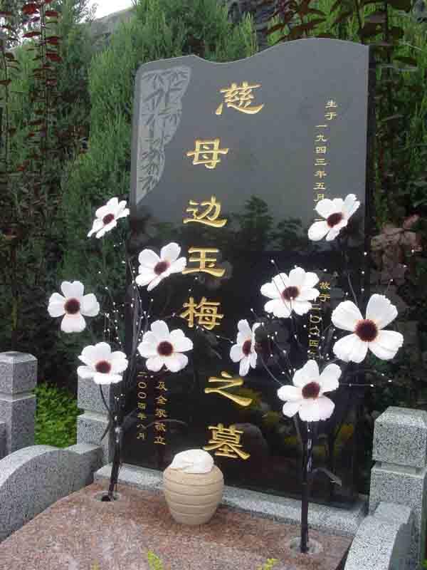 边玉梅纪念馆