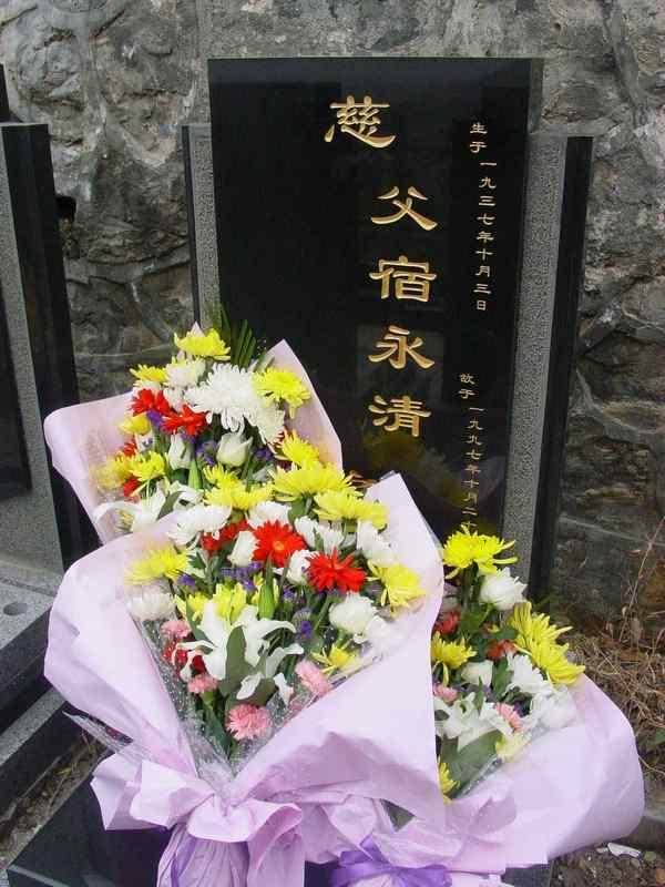 宿永清纪念馆