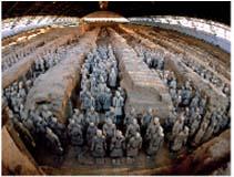 秦始皇墓志