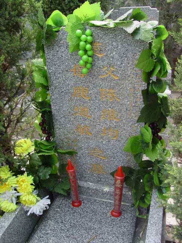 鹿道敏纪念馆