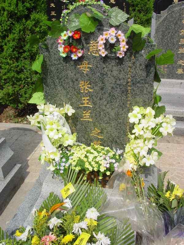 张玉兰纪念馆