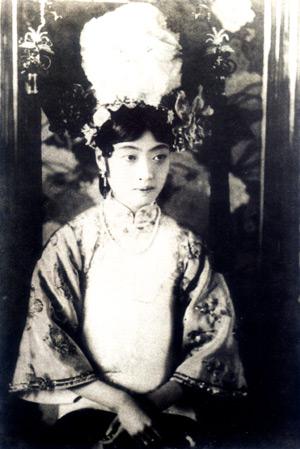 中国末代皇后