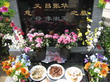 橙色的天堂——吕张华纪念馆