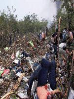 秘鲁飞机坠毁遇难者纪念馆