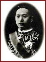 民国第一外交家——顾维钧纪念馆