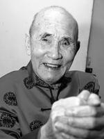 感动中国——白芳礼老人纪念馆