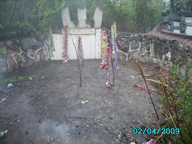 屈公焕新屈母万氏纪念馆