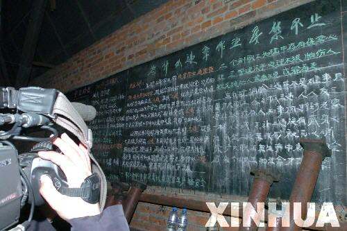 河北唐山煤矿爆炸遇难者纪念馆