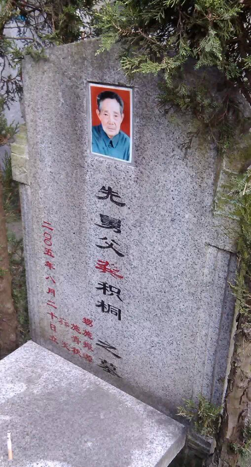 龚积桐纪念馆