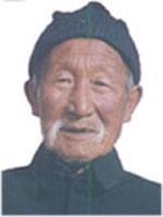 铁玉庚纪念馆