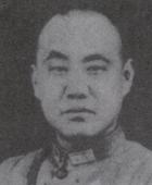 抗日名将——29军参谋长张维藩