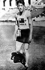 中国奥运第一人——刘长春纪念馆