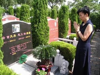 陆鼎盛曹凤英纪念馆
