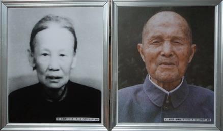 姬福民王仙果纪念馆