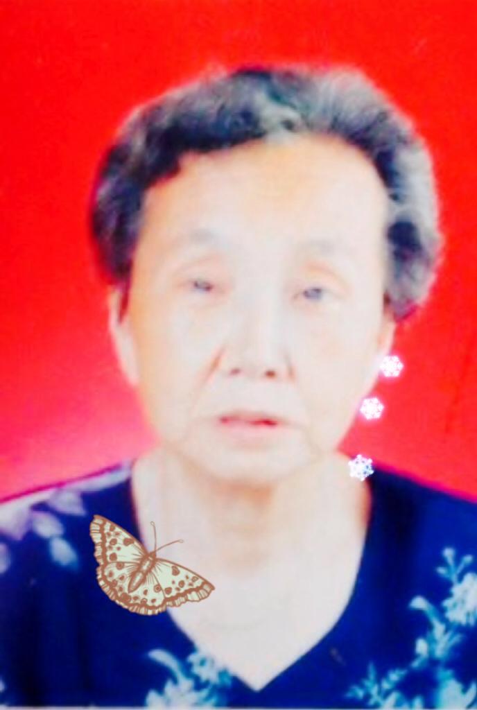 丁锦荣俞惠珍纪念馆