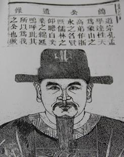 杨简纪念馆