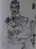 薛生白纪念馆