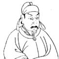 王梵志纪念馆