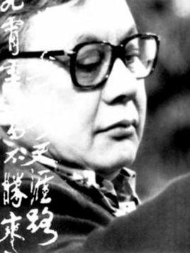 张彻纪念馆